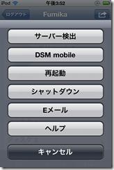DSfinder3